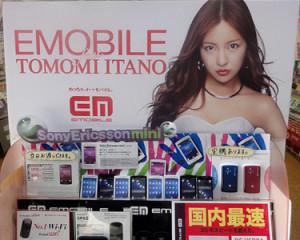 Обзор электронного магазина ox.ee