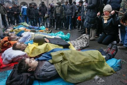 Реквием по погибшим на Майдане