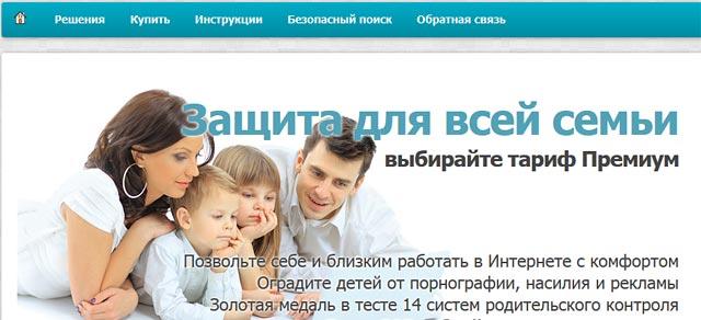 Сервис, блокирующий опасные сайты