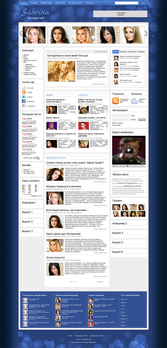 Анаболические wordpress коробки и профилактики для нашего сайта