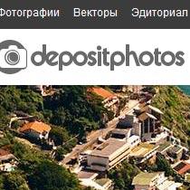 Фотостоки и Фотобанки русские