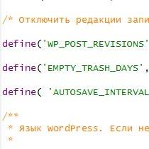 Создаем файл robots.txt