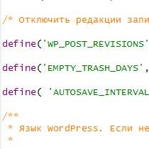 файл robots.txt и ревизии