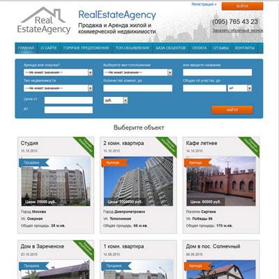 Тема Real Estate Agency для доски объявлений