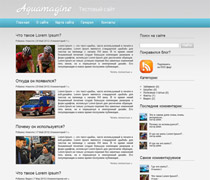 Тема для блога Aquamarine