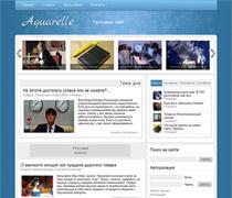Тема для блога Aquarelle