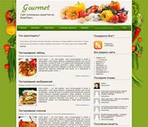Тема для кулинарного сайта Gourmet