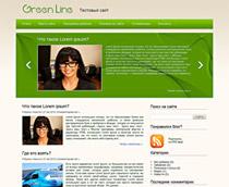 Тема для блога Green Line