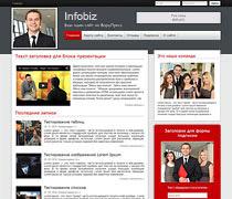 Тема Infobis для инфобизнеса