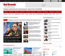Тема для сайта новостей JanArmenia