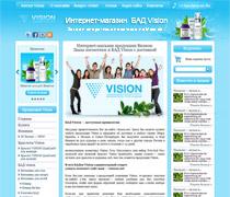 Новый дизайн сайта по продаже биодобавок