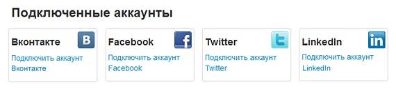 Автопостинг ВКонтакте бесплатно