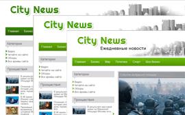 Шаблон новостного портала City_News
