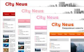 Шаблон для новостей City News