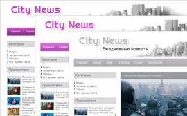 Шаблон сайта новостей City_New