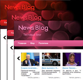 Wordpress тема премиум News Blog