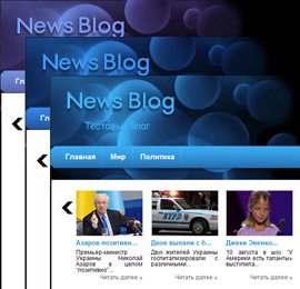 Wordpress шаблоны блогов News Blog