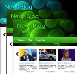 Премиум тема для блога News Blog