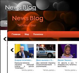 Премиум тема  News Blog  для сайта новостей или блога на WordPress