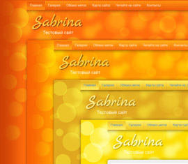 Wordpress тема премиум Sabrina
